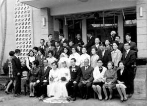 1971-01-02 Mom & Dad's Wedding 04