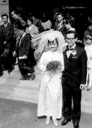 1971-01-02 Mom & Dad's Wedding 10