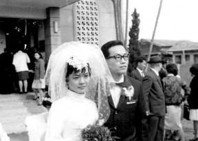 1971-01-02 Mom & Dad's Wedding 12