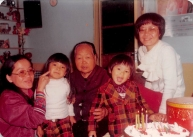 1978: Aunt, cousin, great-grandmother, me, mom