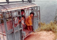 5/11/79: Me, my mom, and my cousin, on the scariest, sketchiest gondola ever